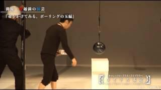 【過去動画公開】2008年 フキコシ・ソロ・アクト・ライブラリー吹越満【...