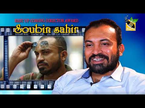 Soubin Shahir | Best Director | Parava | Cochin Haneefa Film Award Night 2018 | Sudani from Nigeria