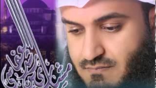 سورة الانعام - الشيخ مشاري العفاسي