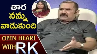 Director Chinni Krishna Opens Up On Tara Chowdary Controversy | Open Heart With RK | ABN Telugu