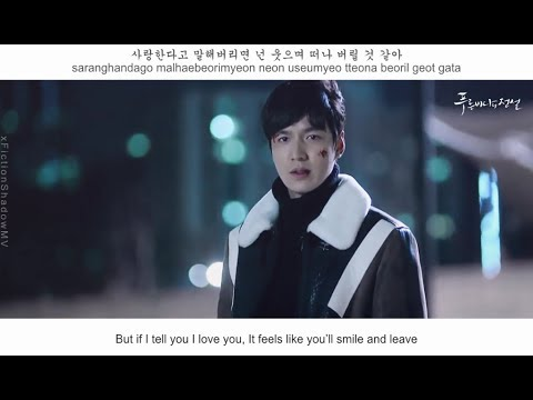 Ha Hyun Woo (하현우) - Shy Boy (설레이는 소년처럼) FMV (The Legend of the Blue Sea OST Part 4)[Eng Sub]