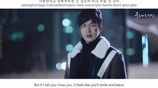 Ha Hyun Woo (하현우) - Shy Boy (설레이는 소년처럼) FMV (The Legend of the Blue Sea OST Part 4)[Eng Sub]