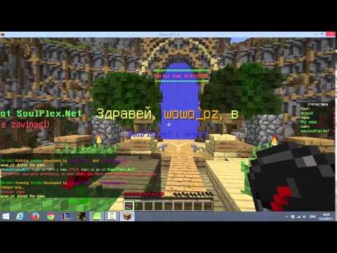 Minecraft сървър: Soulplex #1