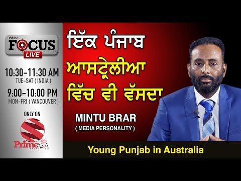 Prime Focus #132_Mintu Brar(Media Personality) -Young Punjab In Australia..
