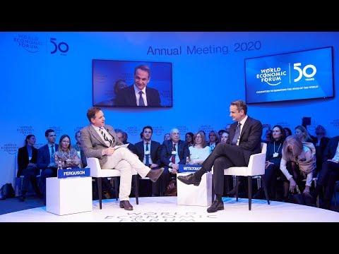 Conversation between Kyriakos Mitsotakis and Niall Ferguson during the World Economic Forum in Davos