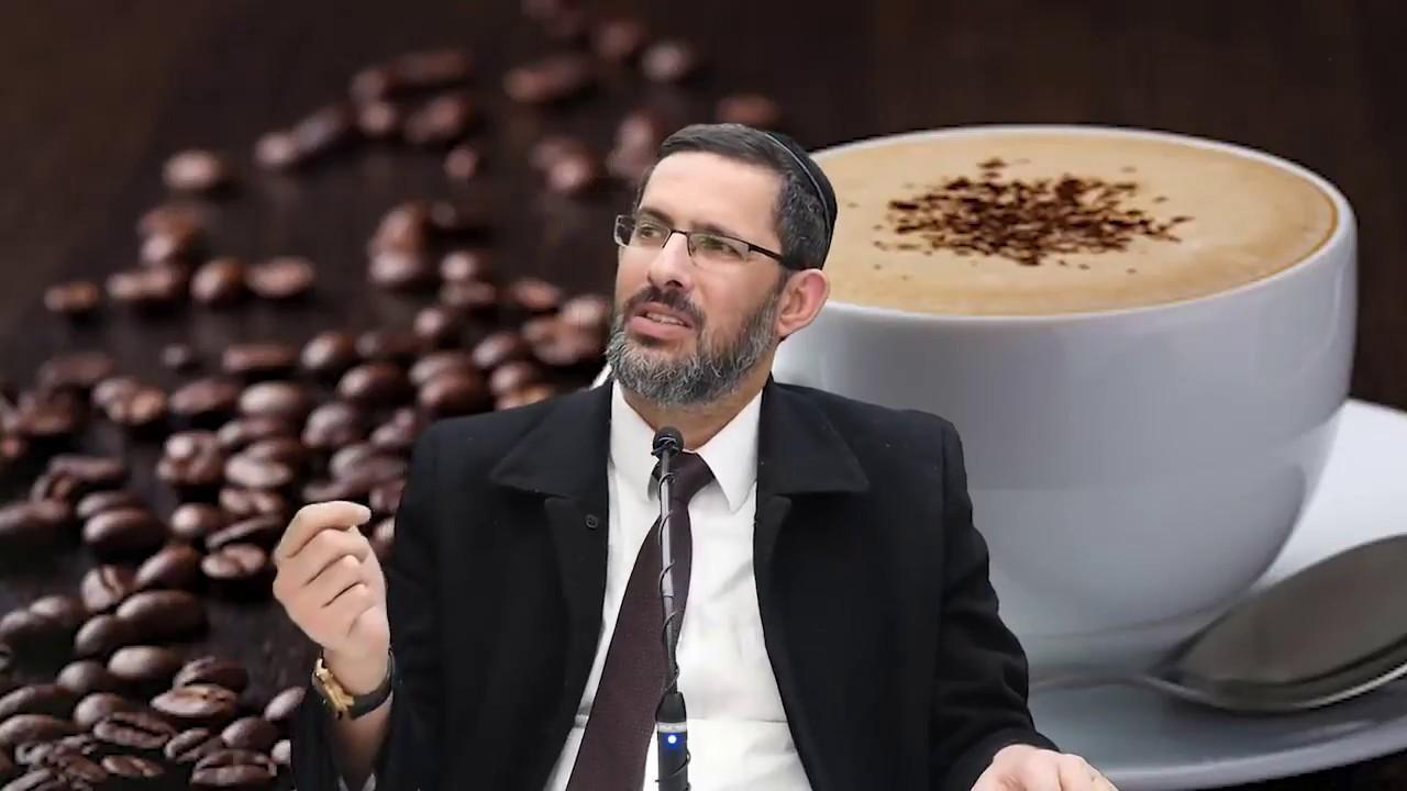 למה שותים קפה? - הרב יוסף חיים גבאי HD