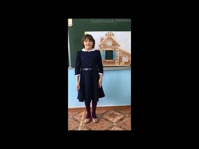 Изображение предпросмотра прочтения – АнастасияЗабродина читает произведение «Долгоносый журавель» (Русский фольклор )