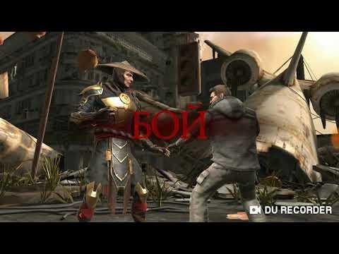 Баг MK11 работает!!! | Баг на души в Mortal Kombat Mobile 2.0.1