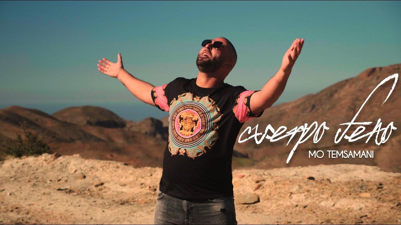 MO TEMSAMANI - CUERPO FENO (PROD. Cheb Rayan)[Exclusive Music Video]