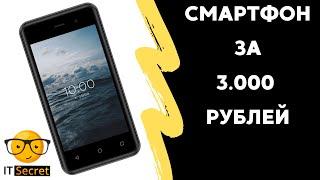 Обзор смартфона BQ 4030G Nice Mini Dark Grey. Самый дешевый смартфон.