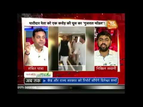 Halla Bol : Nikhil Savani Versus Bharatiya Janata Party