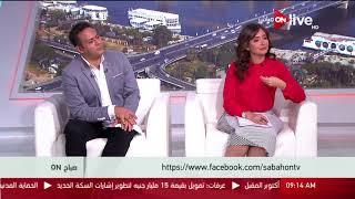 صباح ON - العميد محي سلامة: ضبط 242 ألف قضية سرقة تيار كهربائي خلال شهر
