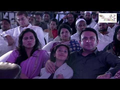 Imran Pratapgarhi Bengluru/Banglore Mushayra 2017 HD || Part 4
