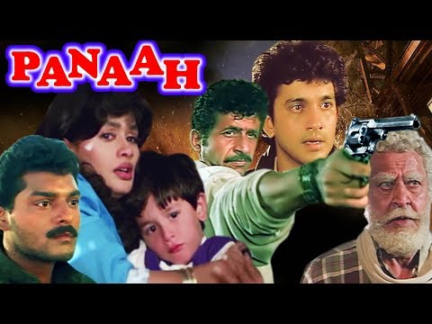 Hindi Action Movie | Panaah | Showreel | Naseeruddin Shah | Pallavi Joshi