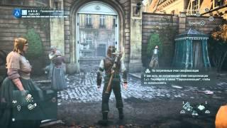видео Прохождение игры Assassins Creed Unity, часть 1: начало, миссии, задания, геймплей, описание на русском, скриншоты - как играть в Ассасин Крид Юнити (советы, секреты, хитрости)