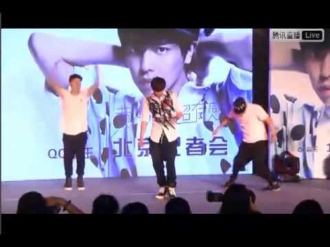小鬼黃鴻升 20130617「超有感」北京記者會QQ音樂直播(TiEn婷錄製)