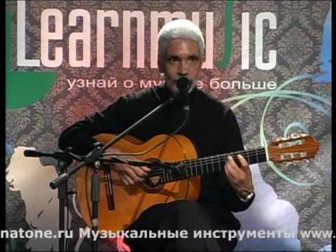 Paulinho Garcia 4/8 Learnmusic, гитара, вокал, латинская музыка