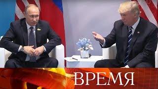 Д.Трамп поздравил Владимира Путина с проведением «одного из лучших чемпионатов мира по футболу».