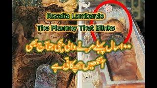 Is Child mummy Rosalia Lombardo Opening Her Eyes/urdu/hindi documentary