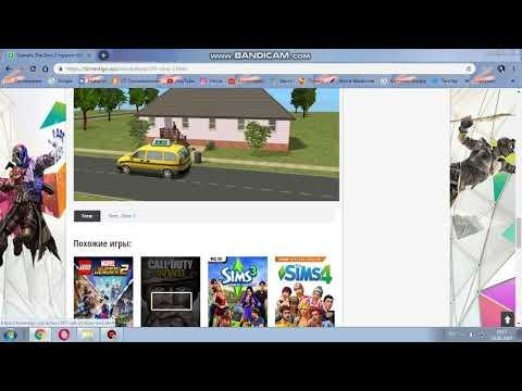 The Sims 2|КАК СКАЧАТЬ БЕЗ ПРОГРАММ И ДИСКА?