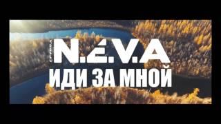 """Презентация клипа """"N.E.V.A"""" и рекорд на книгу Гиннеса на крыше """"Око"""""""
