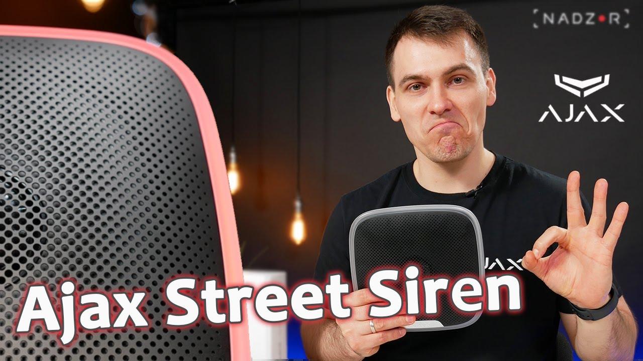 Видеообзор Ajax Street Siren - Уличная беспроводная светозвуковая сирена