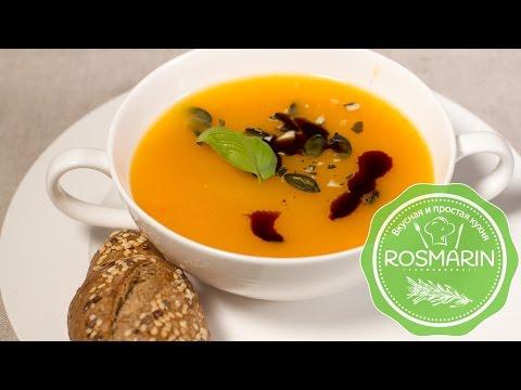 Суп для похудения «Худеем за неделю» (БиоСлимика) от
