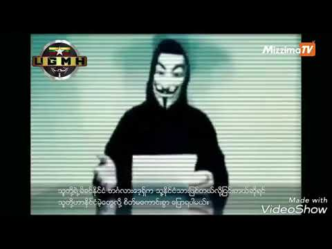 UGHM Myanmar Bangladesh Cyber  War 2019