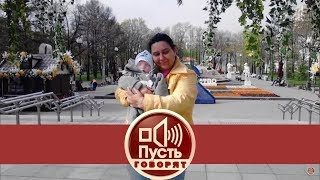 Пусть говорят - Краденое счастье: две матери одного ребенка попали за решетку. Выпуск от 28.02.2018
