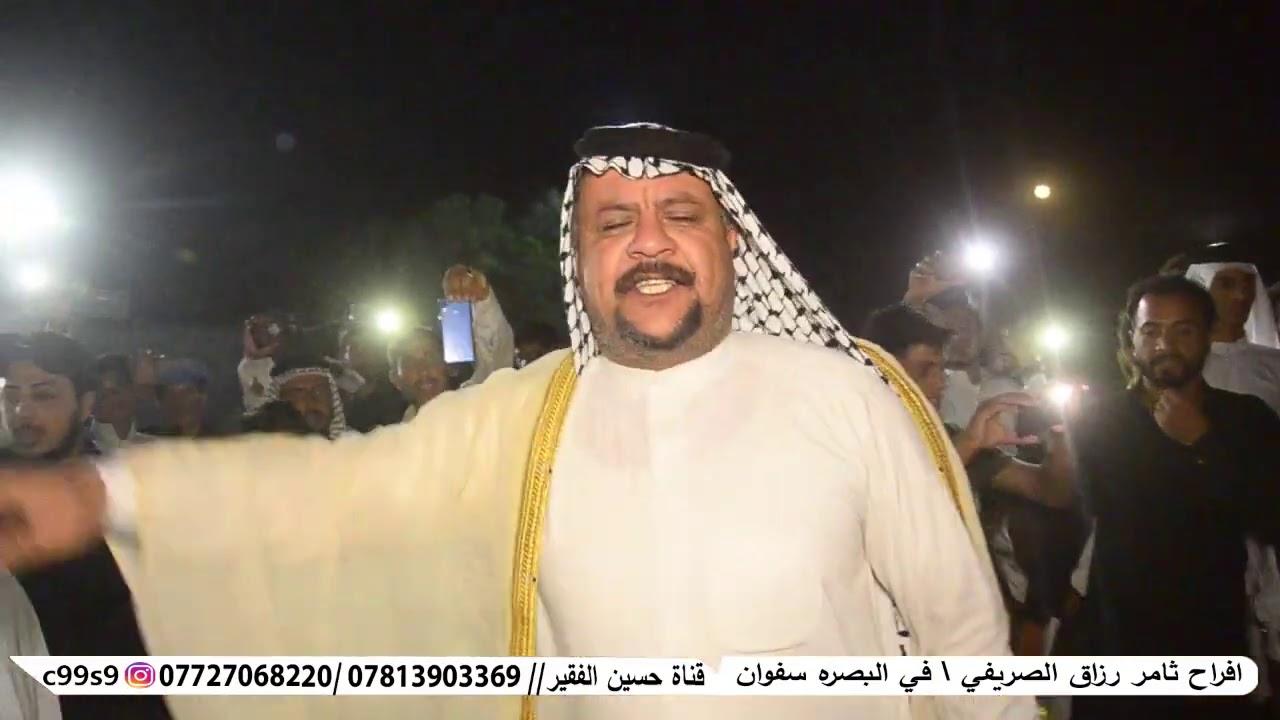 يرتعد الميدان في دخول محمد ثامر الابراهيمي الى ميدان سفوان