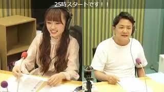 SHOWROOM 2018 06 13 AKB48のオールナイトニッポン 【 NGT48・中井りか ...