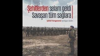 Şehit Tümgeneral Aydoğan Aydın Anısına - Hanke Türküsü