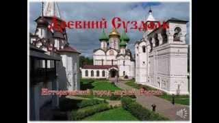 Однодневные экскурсии компания Русские Просторы!!!