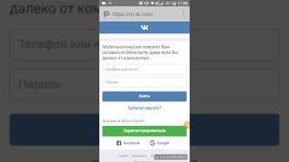Как создать много аккаунтов ВКонтакте!!! Метод 2018