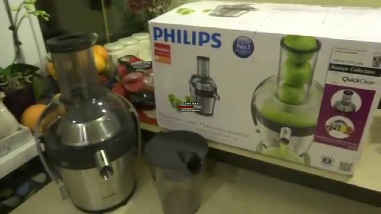 The Philips 1871 juicer