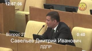 видео Регулирование деятельности на рынке Forex