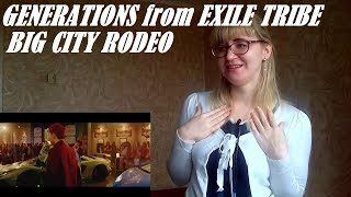 GENERATIONS from EXILE TRIBE - BIG CITY RODEO  MV Reaction  New favorite song!