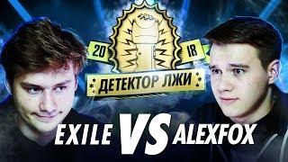 ДЕТЕКТОР ЛЖИ С ТОКОМ! ALEX FOX ПРОТИВ EXILE
