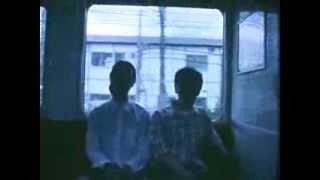 「愛と、生きる」 2008年/8ミリ+ビデオ 監督 石田未来 指導 原一...