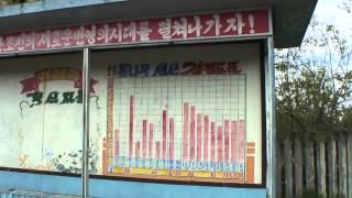 Северо- Корейские трудовые лагеря в Сибири (часть 1 из 7). VICE NEWS
