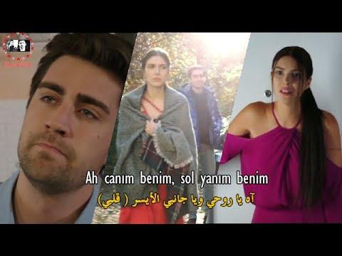 Hazan & Yağız || ياغيز و هازان ||- أنت  -كوراي أفجي - Koray Avcı - Sen  -  مترجمة للعربية