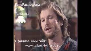 """Игорь Тальков - """"Маленькое кафе"""" / клип 1990г."""