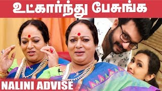 Actress Nalini Interview