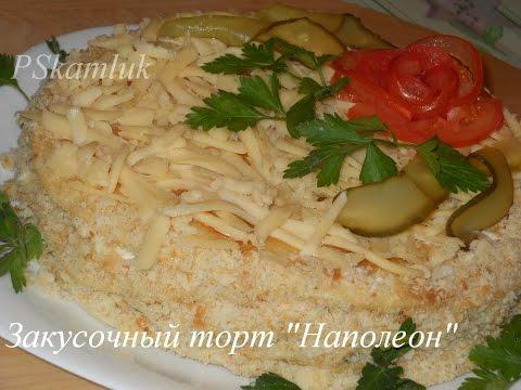 Блюда из сыра Вкуснее дома
