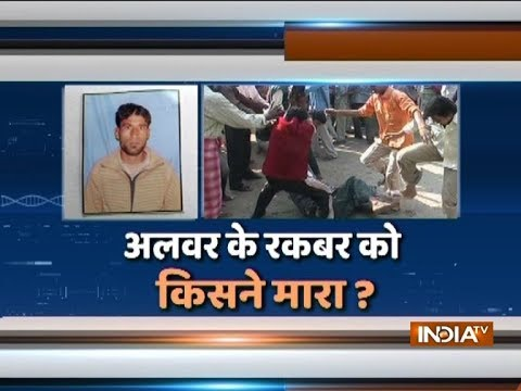 MHA asks for a report from Rajasthan Government over Alwar lynching case