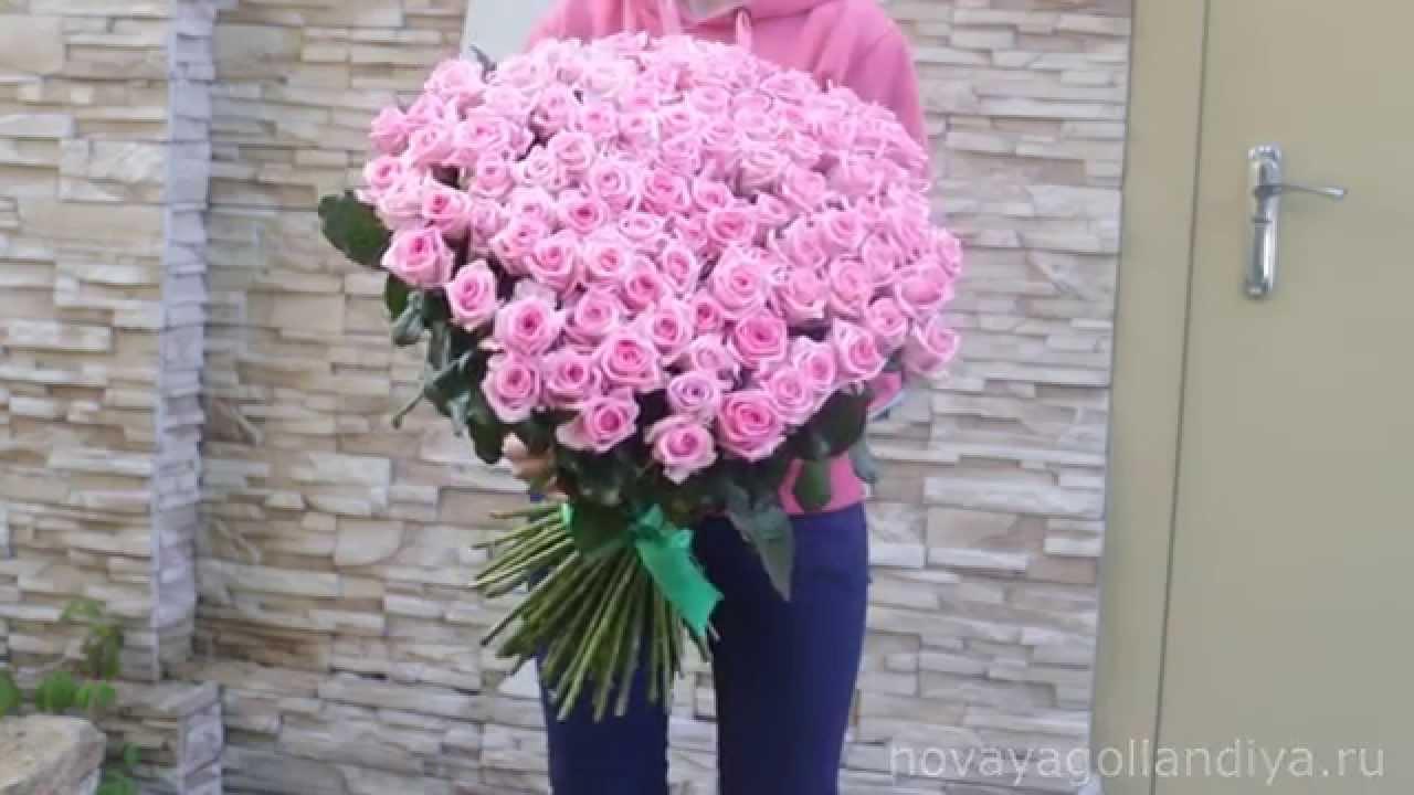 На этой странице представлены товары из категории 101 роза.