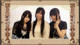 【生放送】姫とカヲスと宇宙人♯002【概ねテスト配信】 thumbnail