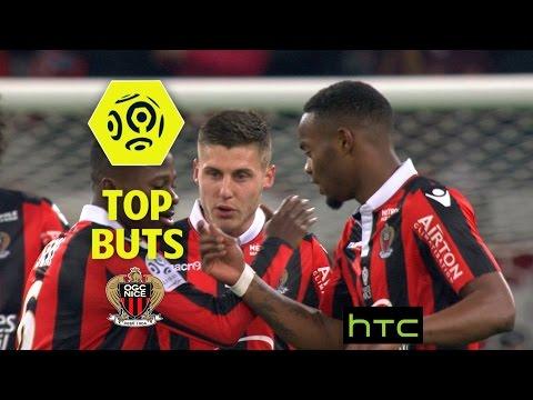 Top 3 Buts OGC Nice | saison 2016-17 | Ligue 1