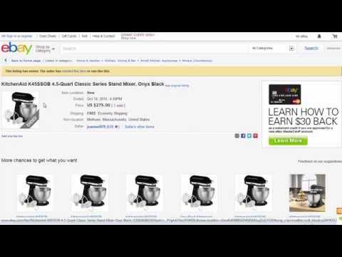 Online Retail Arbitrage Software Tutorial - Ebay Amazon Arbitrage Software - Profit Spy