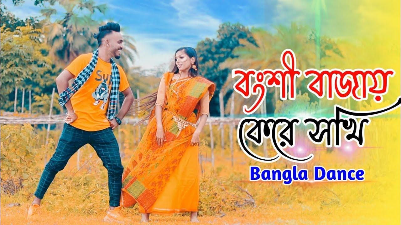 বংশি বাজায় কেরে সখি | Bongshi Bajay Ke | Niloy Khan Sagor | Rani | Bangla New Dance 2021